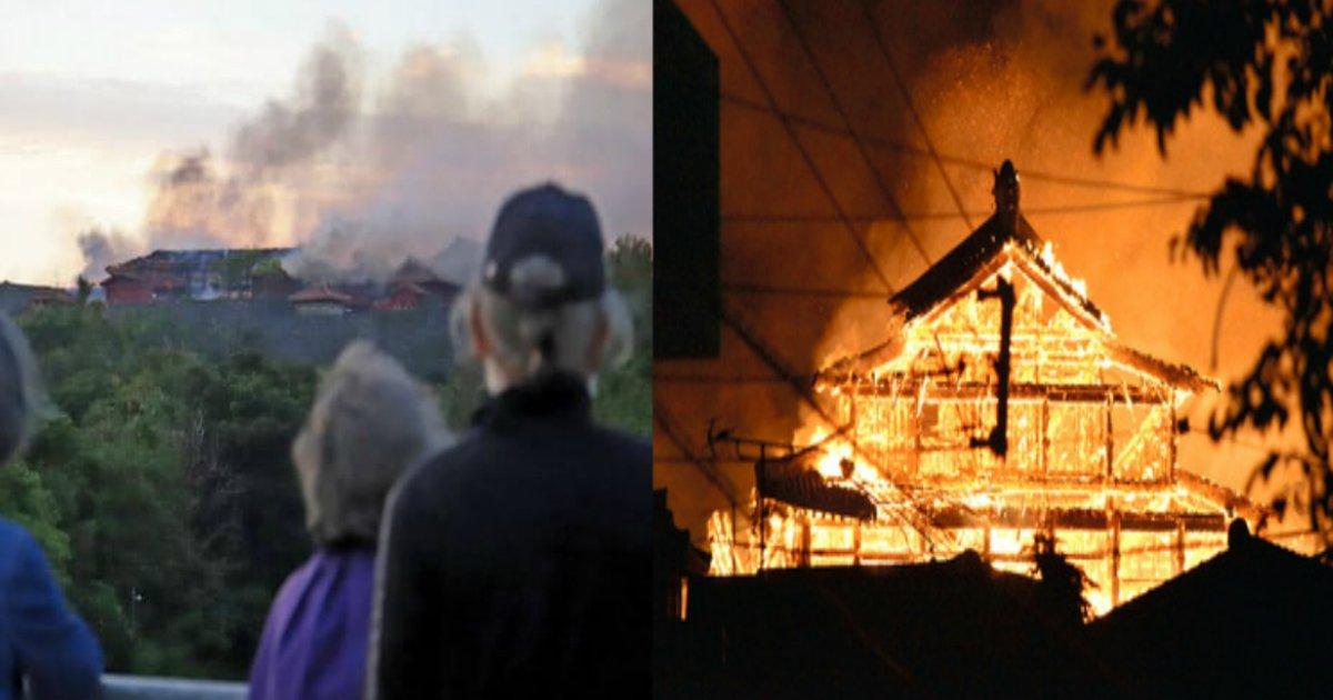 a 117.jpg?resize=300,169 - 【首里城火災】沖縄のシンボルが全焼…!琉球大識者「再度の復元、今は考えられぬ…」