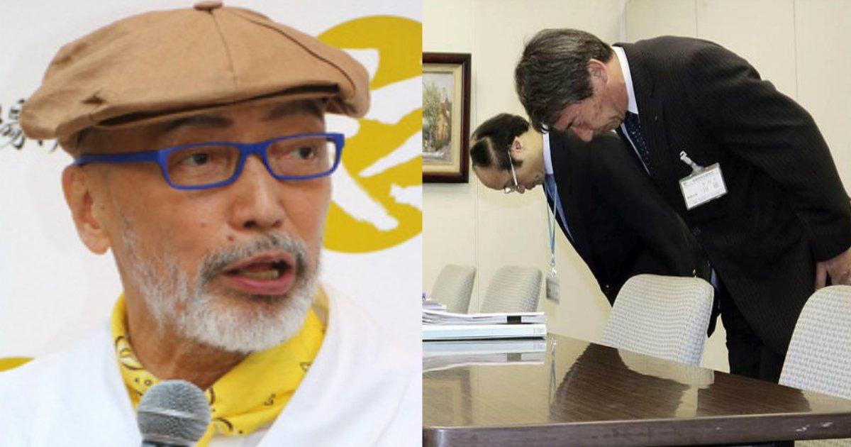 aaaa 6.jpg?resize=1200,630 - テリー伊藤、神戸教員同士によるいじめに強く非難!「いじめではなく犯罪」