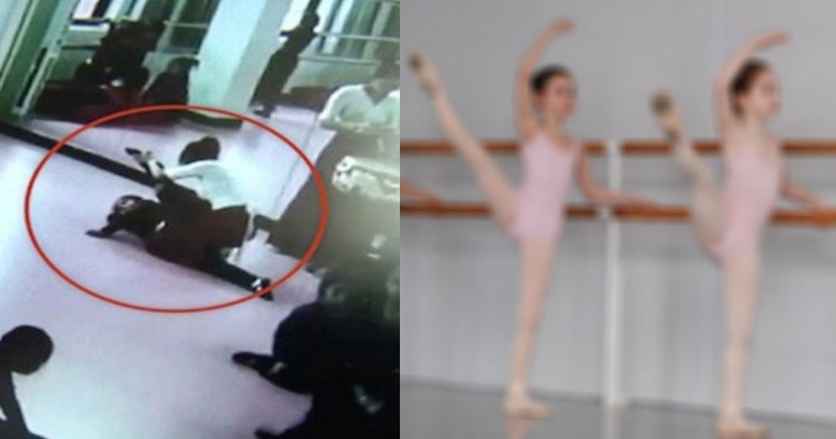 buyou.png?resize=300,169 - バレエで開脚の練習中に下半身不随に!?子供がバレエを習うメリットとデメリット