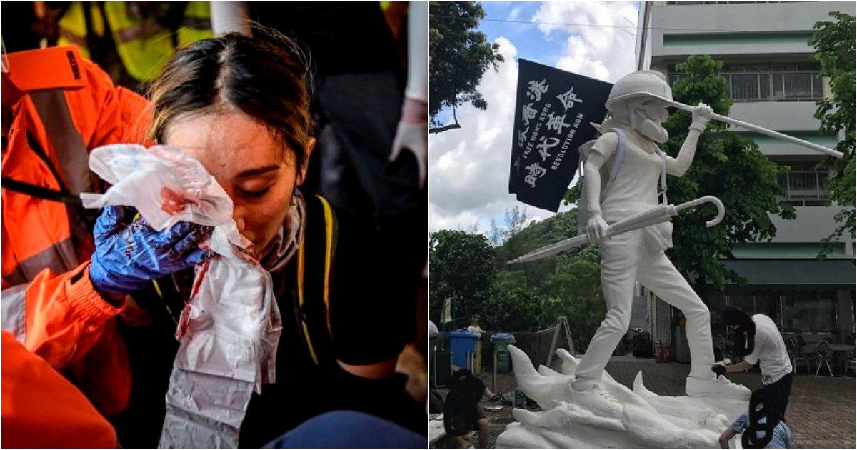 collage 39.png?resize=412,232 - 격심해지는 시위 속 홍콩에 나타난 '자유의 여신상'.jpg