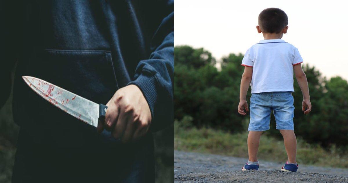 e696b0e8a68fe38395e3829ae383ade382b7e38299e382a7e382afe38388 38.png?resize=1200,630 - 強盗に立ち向かった兄が惨殺される事件が発生、5歳の妹を守った少年