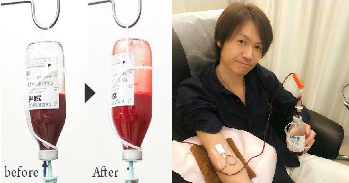 ec8db8eb84a4ec9dbc4 2.jpg?resize=1200,630 - 日, '혈액을 뽑고' 해당 혈액를 '청소'해 다시 집어넣는 시술이 유행