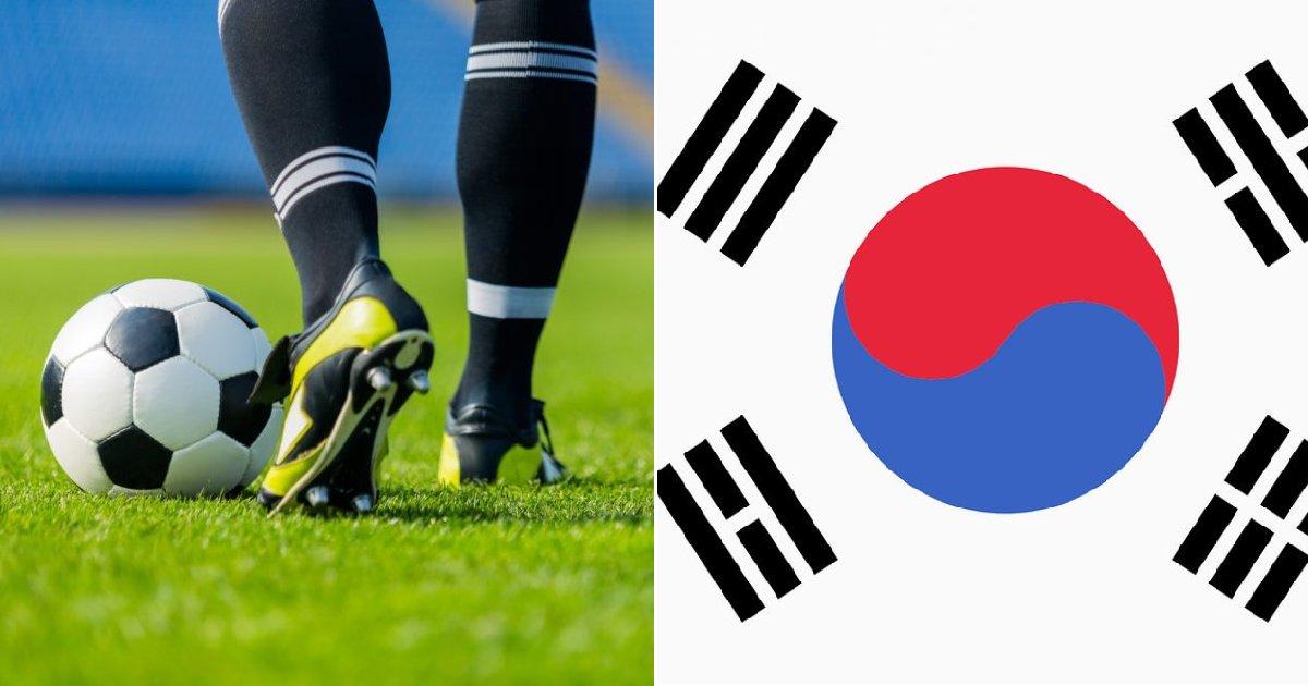 eca09cebaaa9 ec9786ec9d8c 43.png?resize=412,232 - 오는 12월 부산서 축구 '한국 vs 일본', '중국 vs 홍콩'전 펼쳐진다
