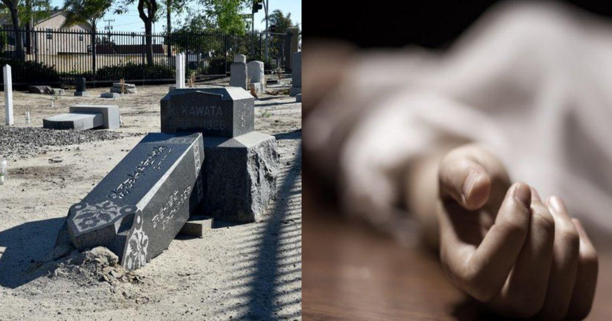 haka.png?resize=1200,630 - レ〇プの疑いで逮捕された2人の10代の少年、被害者は墓を掘り起こされた亡き老女だった…