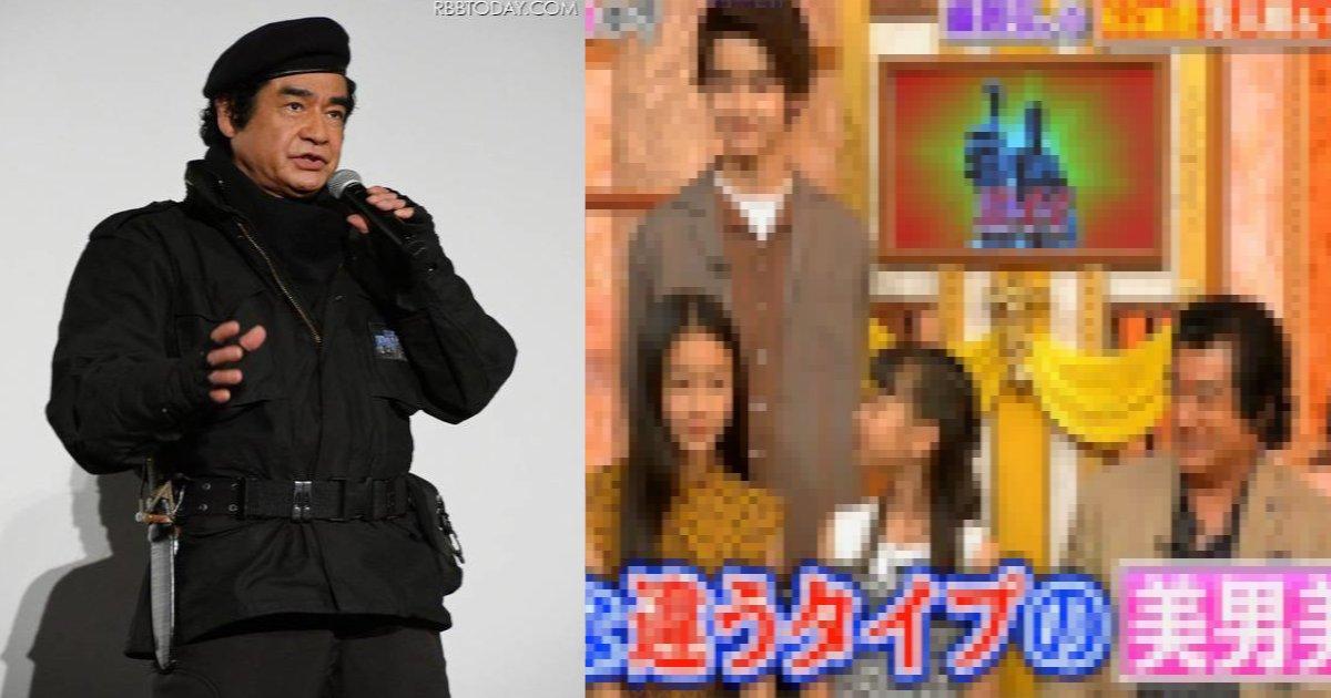 73歳藤岡弘、孫のような娘\u0026息子がテレビ初登場 「美男美女」と