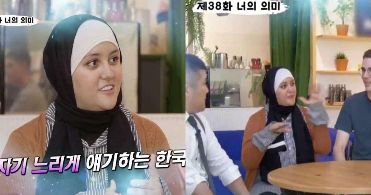 "img 20191009092109 66cf29b8.jpg?resize=1200,630 - ""한국인은 모른다""... 외국인들이 '신기'하다고 말하는 '한국어'의 의외의 특징"