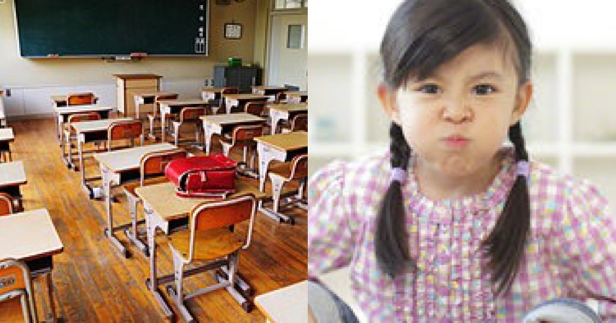 img 5675.jpg?resize=1200,630 - 意外な理由とは?「こんな問題があるか!」テスト問題を見た小学生が教師に激怒!!