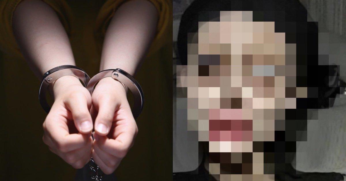img 5735 1.jpg?resize=1200,630 - 【画像あり】顔写真掲載でインフルエンサーの女性が逮捕された理由が恐怖!