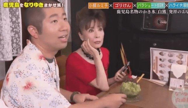 mogumogu-foods.com