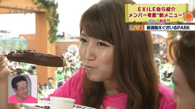 newsedge.blog.jp