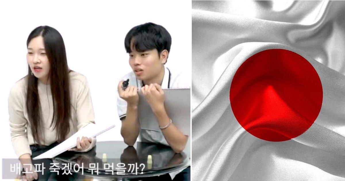 """japan.jpg?resize=412,232 - """"이것도 일본어라고?"""" 일상에 숨겨진 일제 단어들 (영상)"""