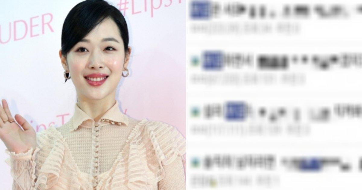 kaibou.png?resize=1200,630 - ソルリ死去後も放送禁止レベルの誹謗中傷をするネットユーザー「韓国国民の民度やばっ」