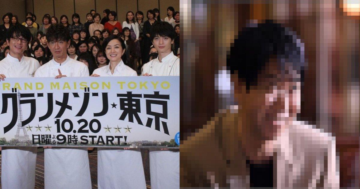 "kimura.png?resize=1200,630 - ちょ待てよ‼ 『グランメゾン東京』、俳優○○の""エセ関西弁""に「腹が立つ」と酷評相次ぐ"