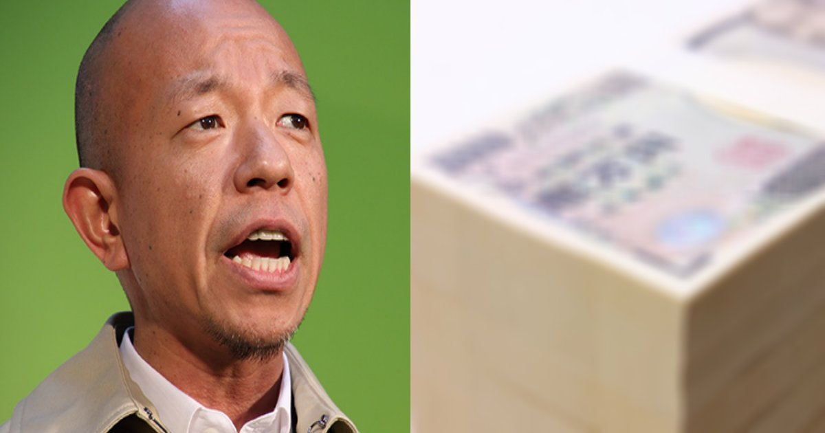 kotoge.png?resize=1200,630 - バイきんぐ小峠の月収は〇〇万円!?これを聞いた嵐メンバーも驚き!?