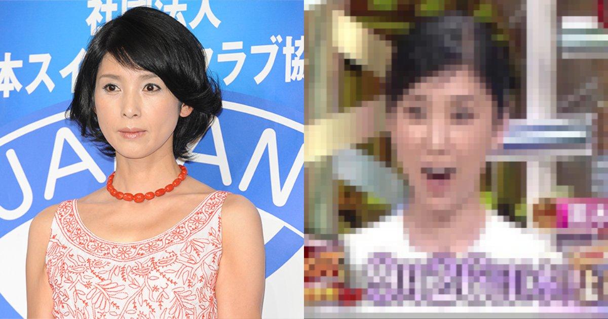 "kuroki.png?resize=1200,630 - 黒木瞳の""顔面""が大変化!? 美貌キープも「〇〇みたい…」"