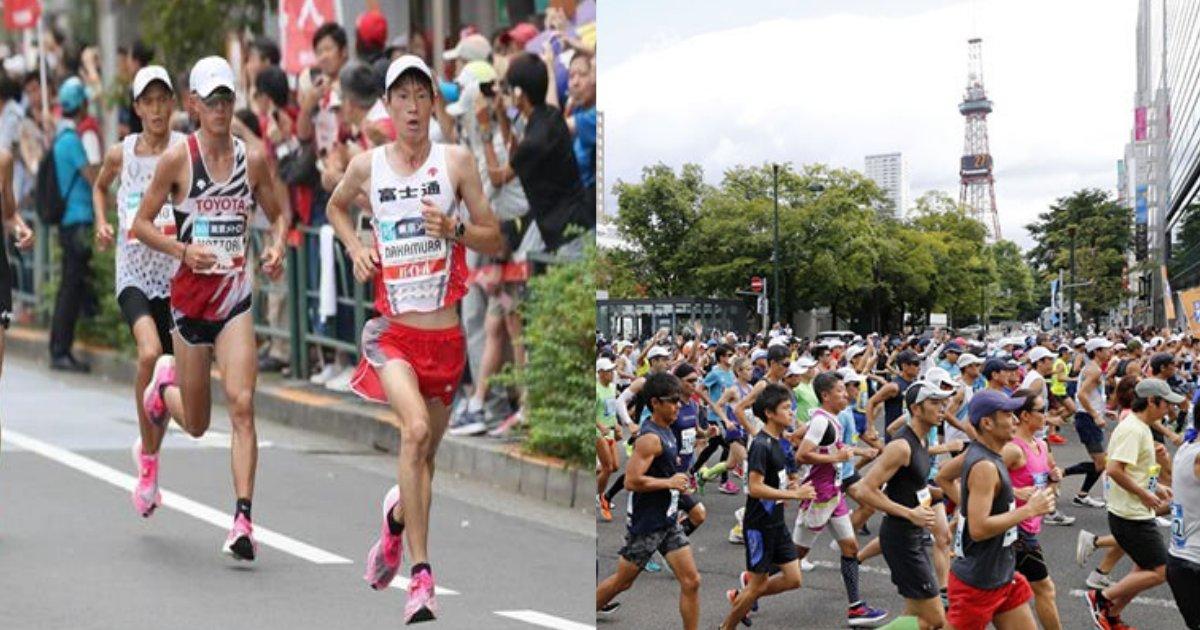 marason.png?resize=1200,630 - 五輪マラソンのスタート時間が午前3時説?開催地変更に対する東京都の対策に「本当に周りのこと考えている?」