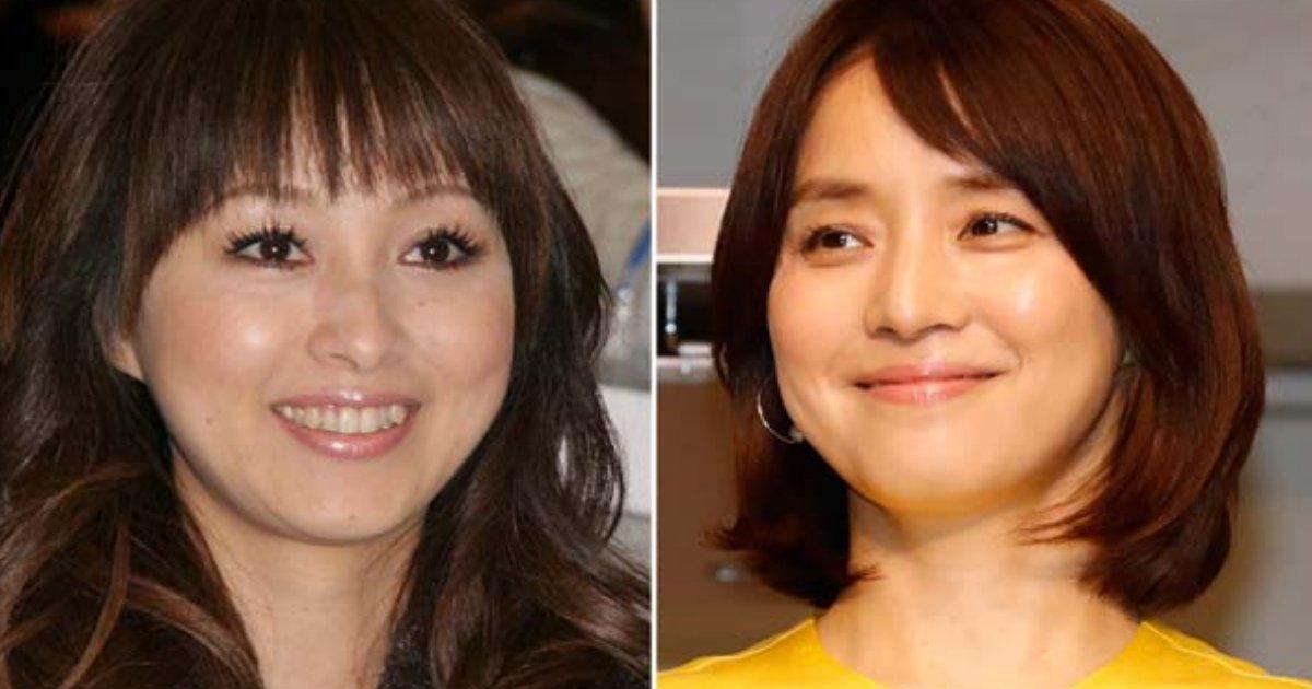minayo.png?resize=300,169 - 50歳の石田ゆり子&渡辺美奈代の人気に明暗?「若作りしすぎてイタイ…」