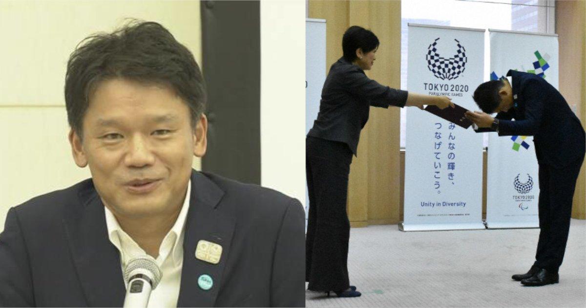 """miyasaka.png?resize=412,232 - ヤフー流‼東京をどう変える⁇ """"爆速""""の男、副知事に転身"""