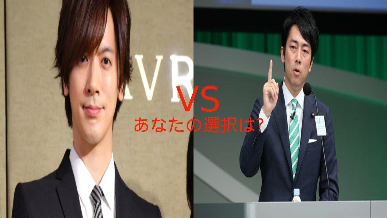 template 4.png?resize=1200,630 - DAIGO、自民党委員選挙出馬?!小泉進次郎との対決も?