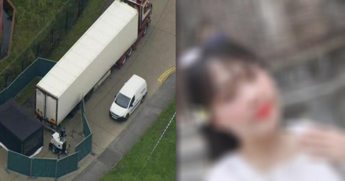 track.png?resize=1200,630 - トラックから39人もの遺体発見!車内がすし詰め状態で悲惨…