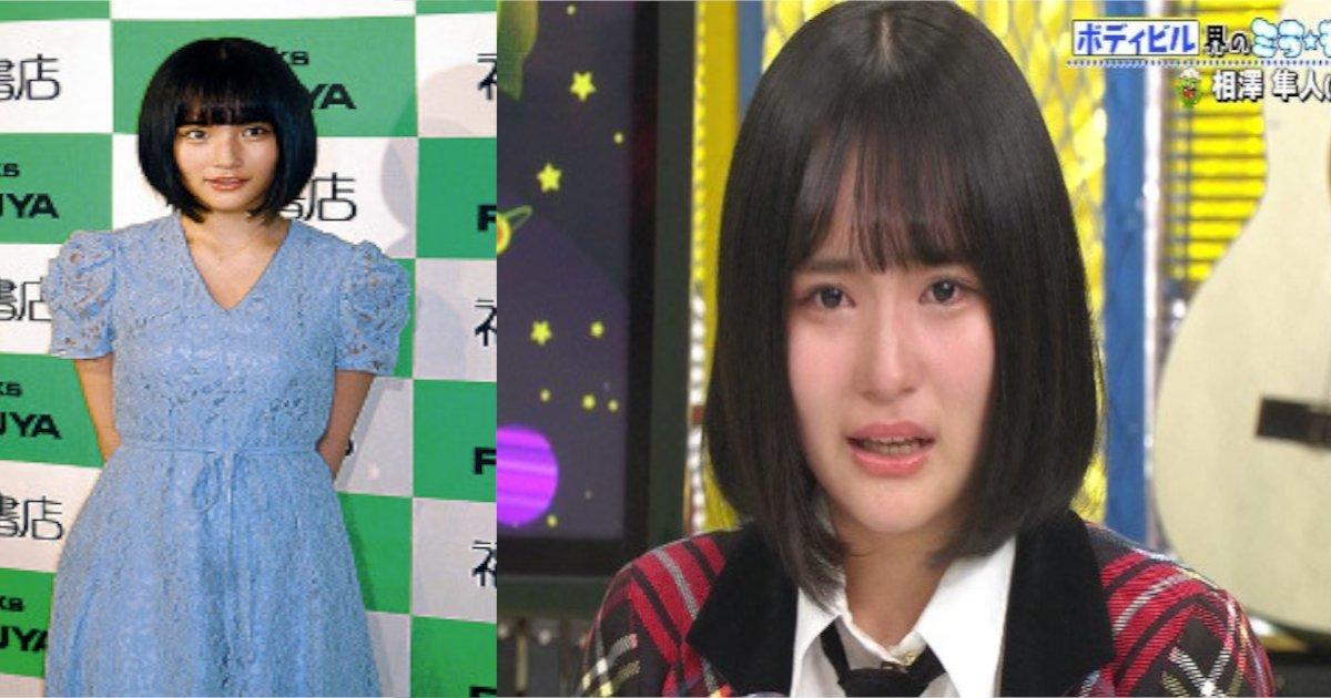 "yahagi.png?resize=1200,630 - ""AKB48復活の切り札"" 矢作萌夏、「未来に羽ばたきたい‼」"