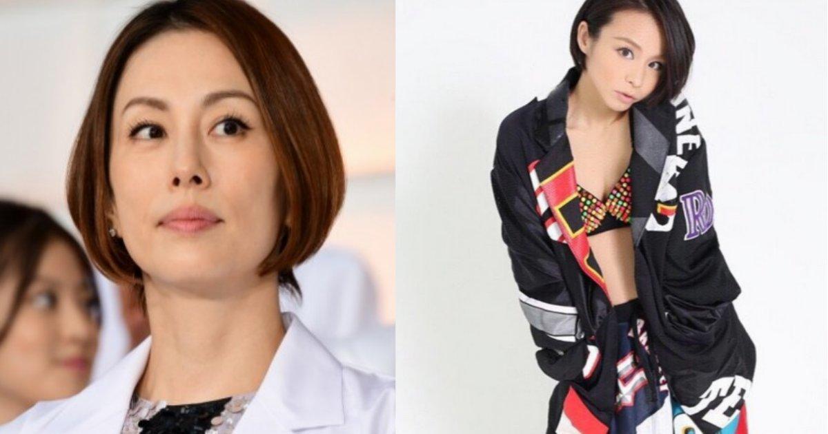 yonekura.png?resize=300,169 - 同時期に病気を告白した米倉涼子とmisonoに賛否がくっきり分かれている理由とは?