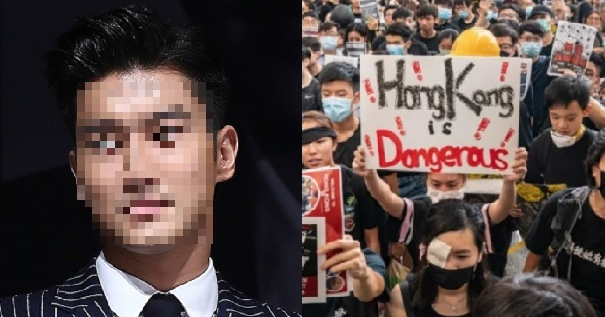 3 191.jpg?resize=1200,630 - '홍콩 시위'에 '좋아요' 한 번 눌렀다가 중국 팬들에게 호되게 욕먹는 '톱스타'