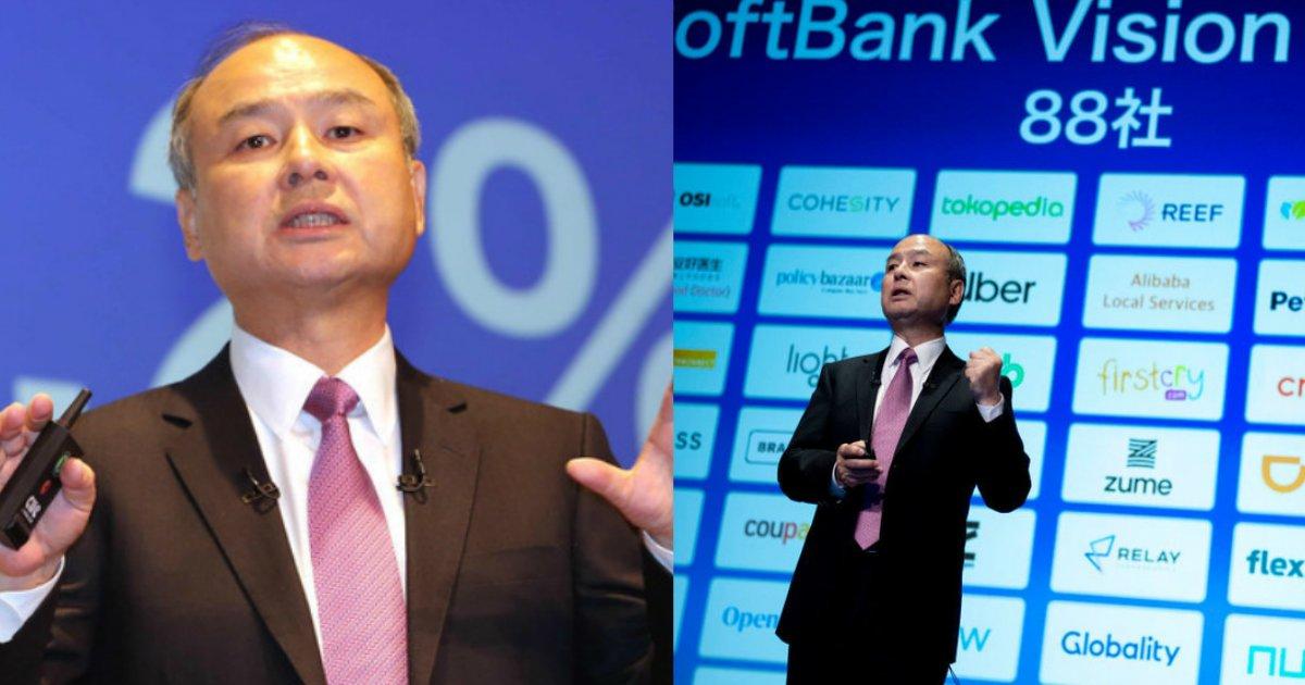 3 31.jpg?resize=1200,630 - ソフトバンク「決算ボロボロ」で経営危機?ソフトバンクが倒産したら日本はどうなるか…