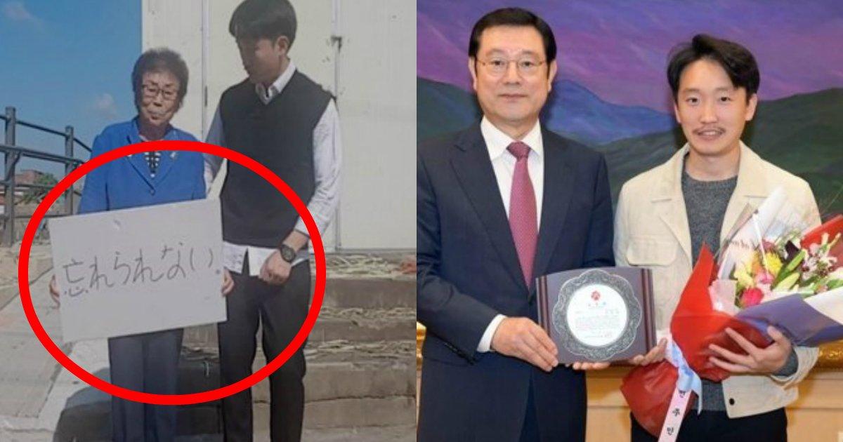 4 14.jpg?resize=300,169 - 【韓国】UNIQLO広告批判の大学生が「正義の市民賞」受賞?!「行政が表彰って…」