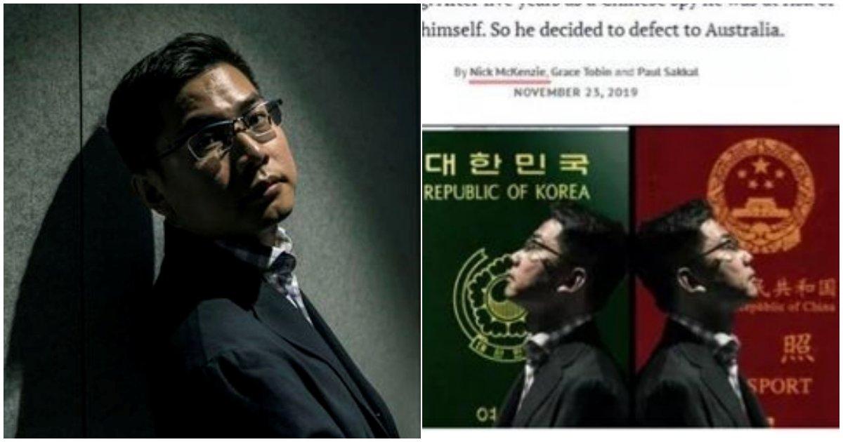 """6 13.png?resize=412,232 - 중국 스파이가 위조해 사용한 """"한국 여권"""" 퀄리티 jpg."""