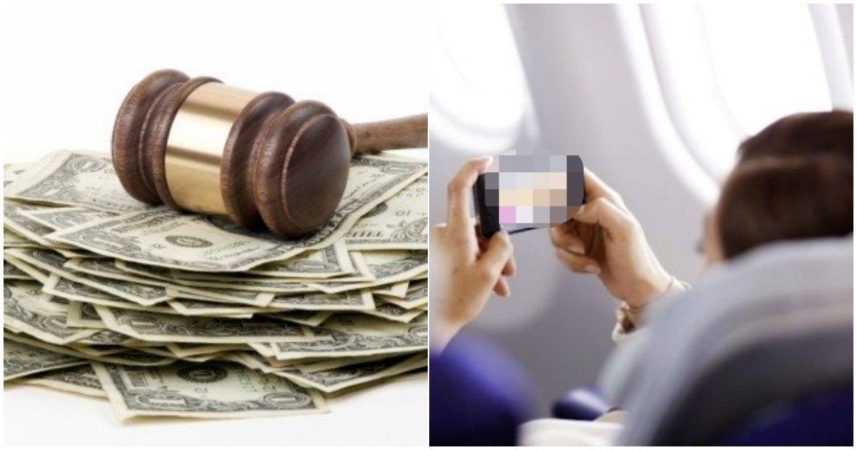 6 17.png?resize=1200,630 - '벌금 물어도 이득?'...비행기에서 유튜브 라이브 방송한 유튜버의 속사정