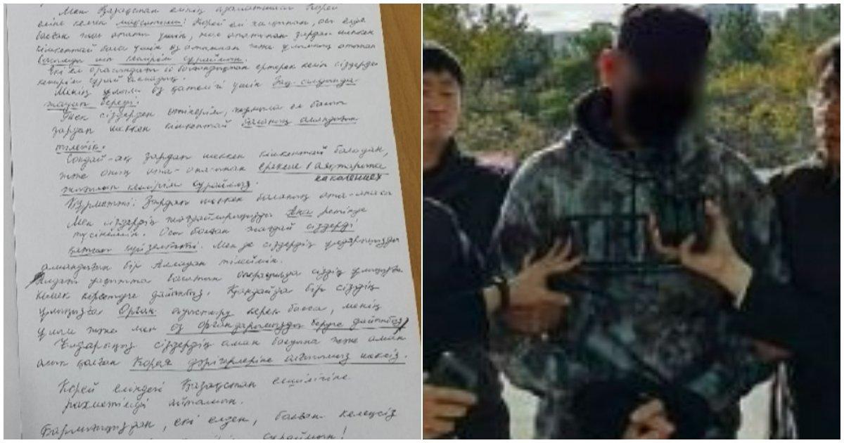 6 3.png?resize=300,169 - 초등학생을 친 카자흐스탄 뺑소니범의 친모가 한국을 찾아서 한 말
