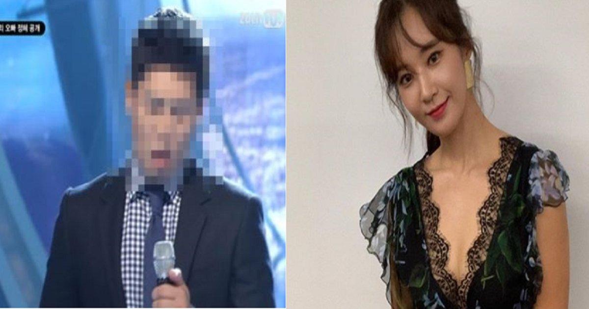 99999 2.png?resize=412,232 - 소녀시대 유리 오빠가 정준영·최종훈보다 형량 높게 받은 이유
