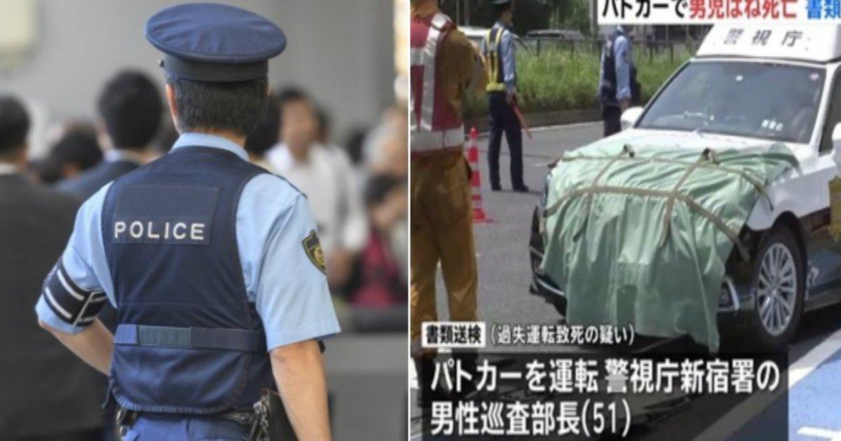 巡査部長を書類送検、緊急走行中のパトカーにはねられ4歳男児死亡 ...