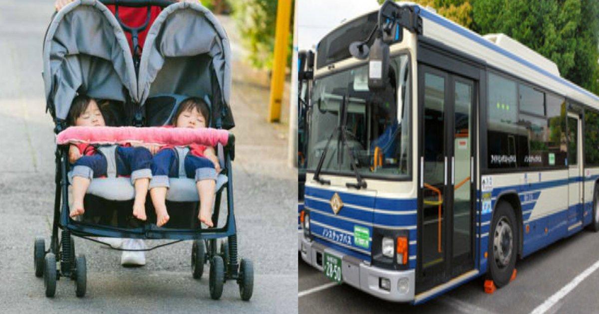 a 35.jpg?resize=300,169 - 【名古屋】市営バス、双子用ベビーカーの女性を乗車拒否か?!事実関係は?