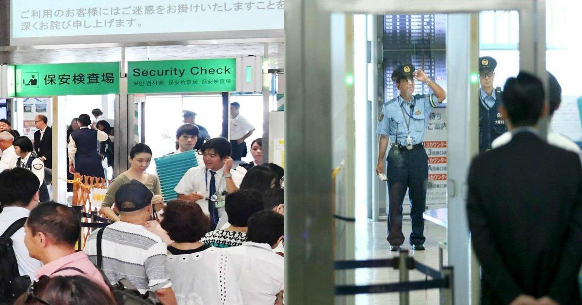 aaa 21.jpg?resize=1200,630 - 大阪・伊丹空港でまたナイフ見逃すミス…全日空の保安検査場、便に遅れも…