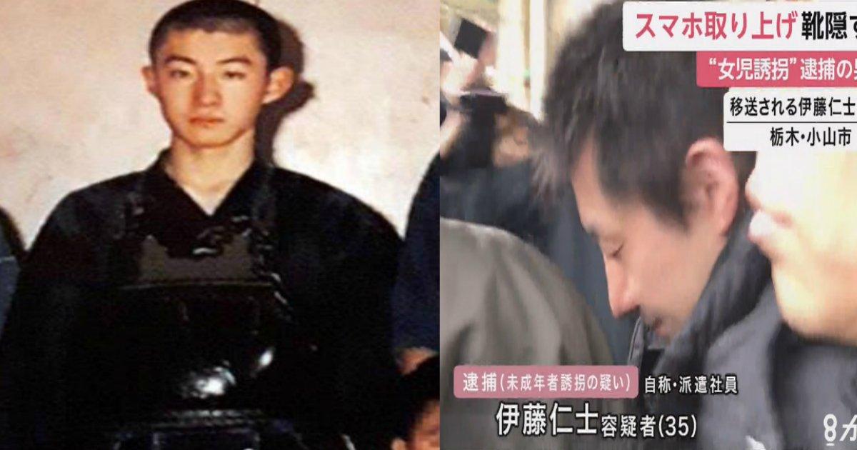 aaaa 17.jpg?resize=300,169 - 【大阪女児不明事件】逮捕の35歳男、中学時代のあだ名は「幽霊」だった