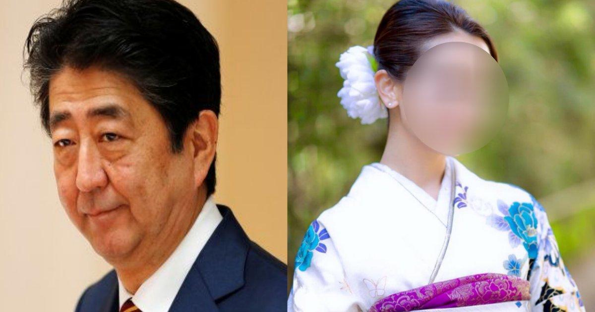abe.png?resize=1200,630 - 「桜を見る会」にコネ説浮上?元宝塚の中堅スターが招待された理由は一体?