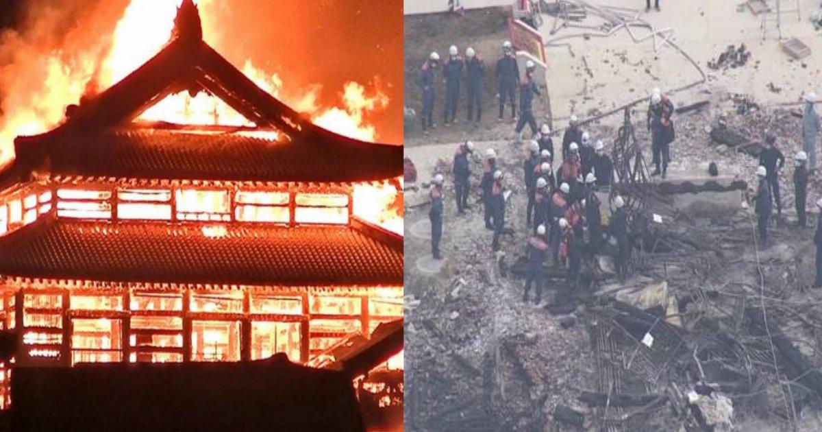 bundenban.png?resize=300,169 - 首里城火災の原因は電気設備のショート?ずさんな管理が浮き彫りに?