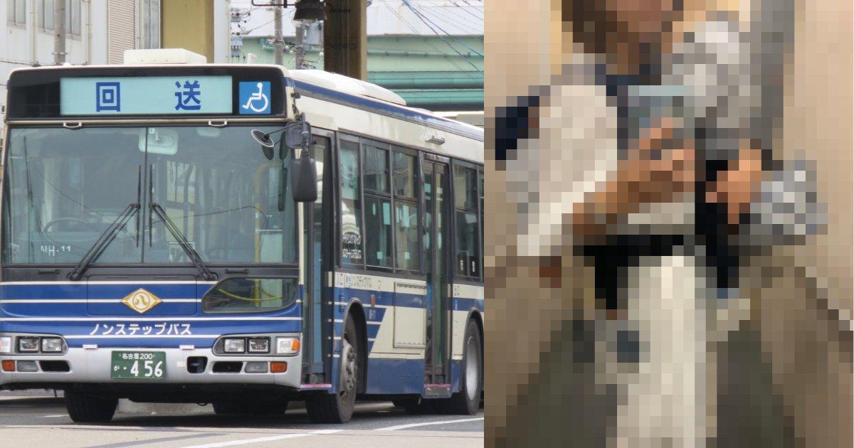 bus.png?resize=412,275 - 双子を育てる女性が、市バスに乗車拒否され大炎上‼ 双子育児の実態に「涙出た」