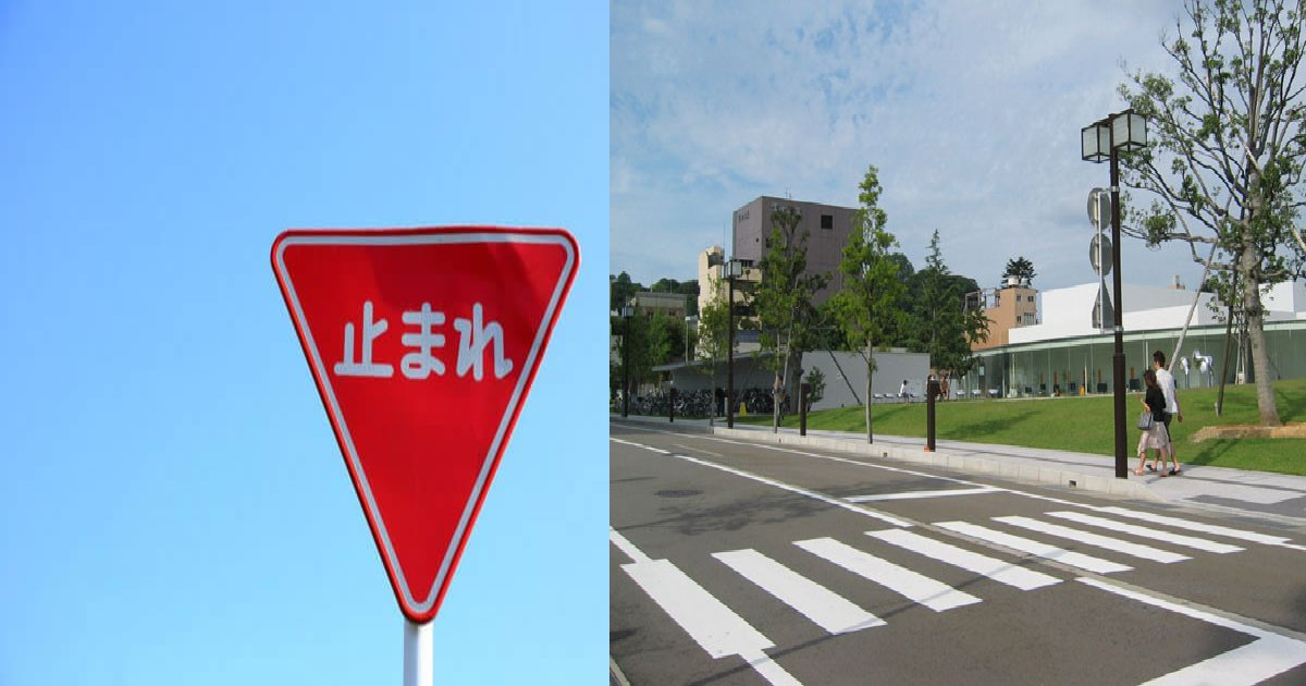 """e696b0e8a68fe38395e3829ae383ade382b7e38299e382a7e382afe38388 52.png?resize=300,169 - 【衝撃】日本人は信号を守らない?""""礼儀正しい日本人""""とはかけ離れた実態が明らかに"""