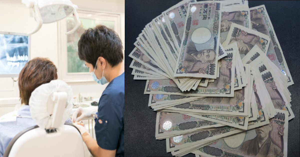 e696b0e8a68fe38397e383ade382b8e382a7e382afe38388 1.png?resize=300,169 - 何もせずに月60万~70万円の収入。その方法とは?