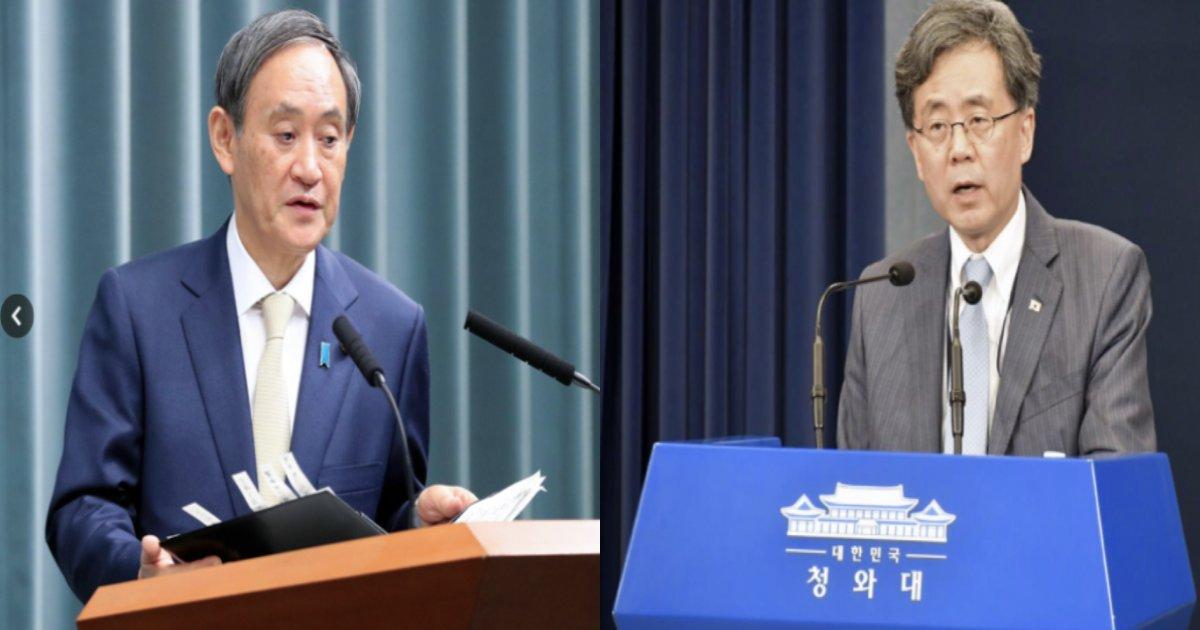 e696b0e8a68fe38397e383ade382b8e382a7e382afe38388 80.png?resize=1200,630 - 「よくいった!」韓国のGSOMIAめぐる謝罪発言に日本政府が反論