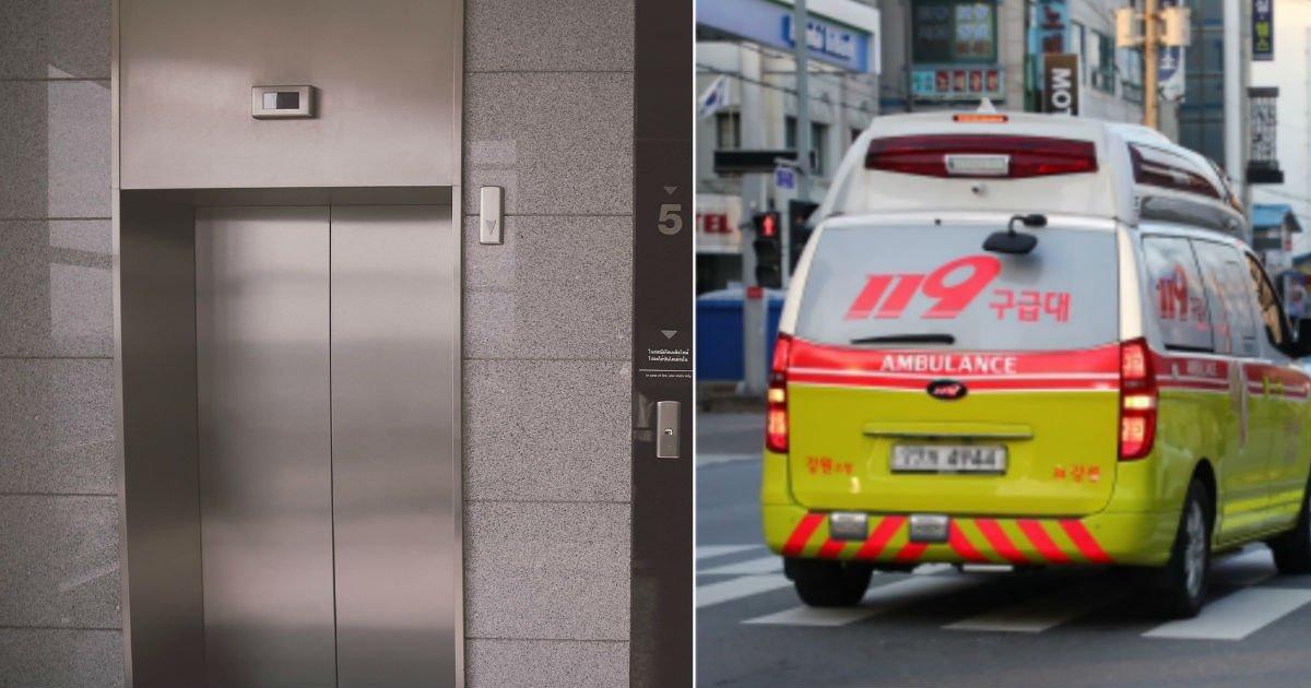 elevator.jpg?resize=412,232 - 수능날 아파트 엘리베이터에 고3 수험생 갇혀...'긴급 구조'