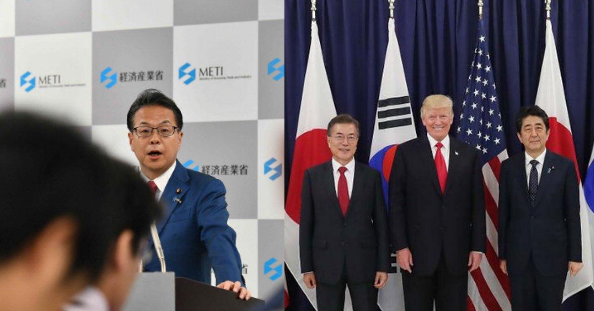 gsomia.png?resize=1200,630 - 韓国側がGSOMIAの延長を発表したことによる韓国での報道と韓国人のリアルな反応とは?