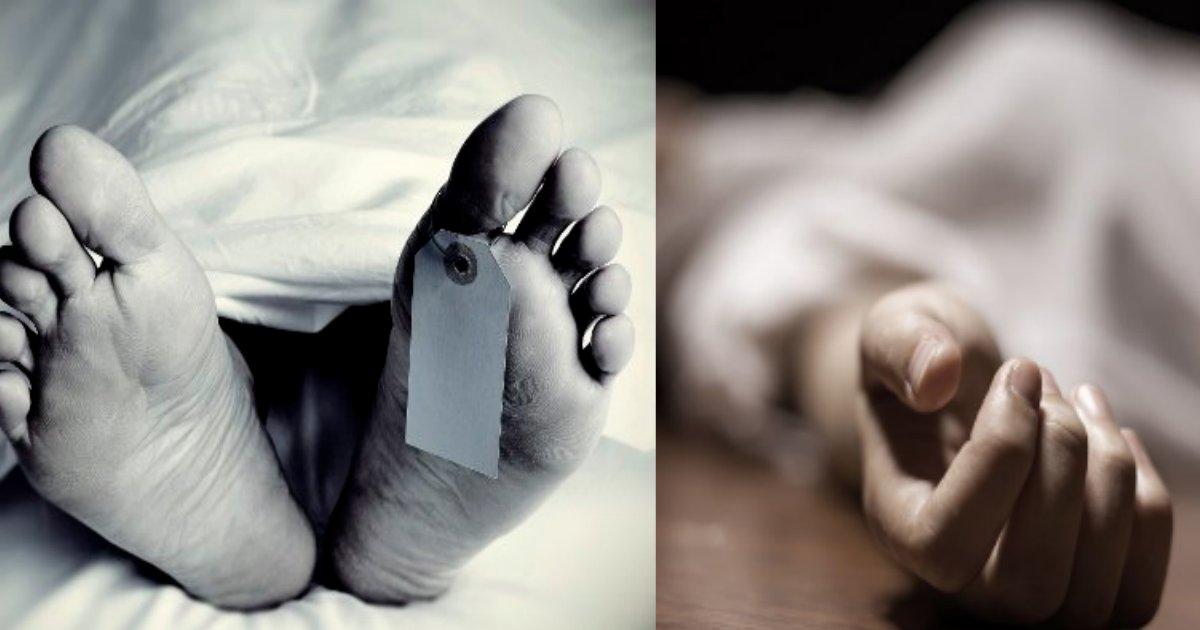 haka.png?resize=300,169 - 行方不明の男性が恋人の自宅で腐乱遺体で見つかり遺族がひどいPTSDに?