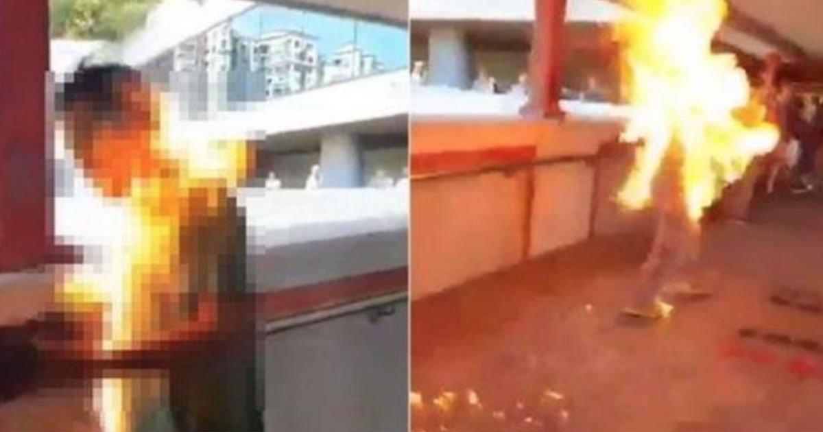"hk.jpg?resize=300,169 - (충격 주의) ""홍콩 시위대, 친중 성향의 '남성의 몸'에 '불'을 붙이는 영상 확산중""(영상)"