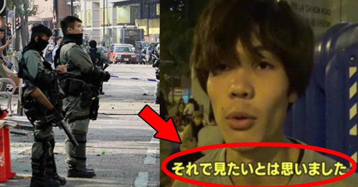 ida.png?resize=1200,630 - 香港で何もしてないのに逮捕された井田光さんに批判殺到「自業自得じゃね?」