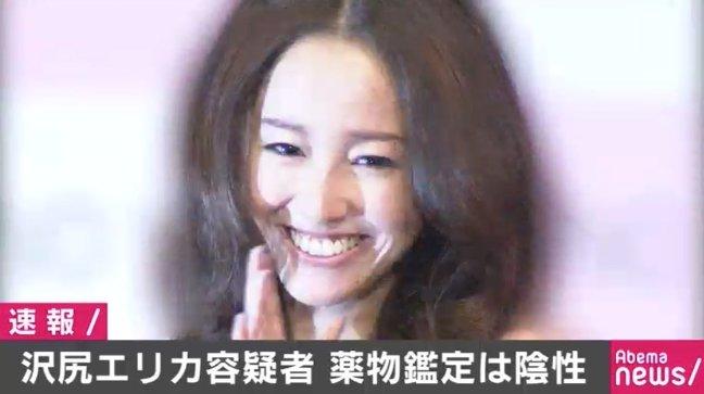 news.nicovideo.jp