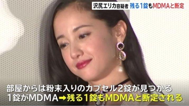 news.tbs.co.jp
